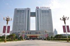 南阳富唐中州国际饭店