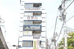 利赤羽酒店(Hotel Tetora Akabane)