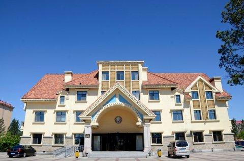 漠河国际会议中心