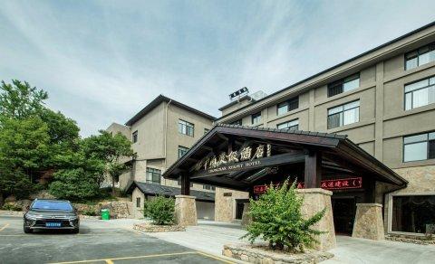 安吉中南度假酒店