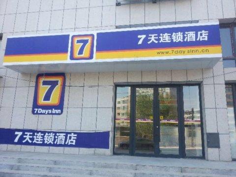 7天连锁酒店(黑山福山时代广场店)