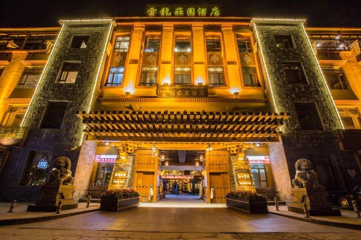 拉萨雪龙庄园酒店