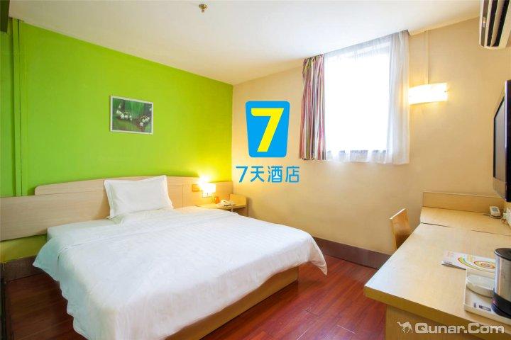 7天酒店吐鲁番大十字店