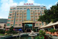 台山下川岛桂园酒店