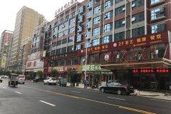 益阳旺鑫阁大酒店