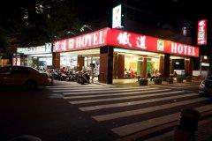 台南铁道大饭店(Tie Dao Hotel)
