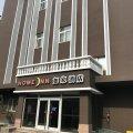 如家酒店(北京北海西安门店)