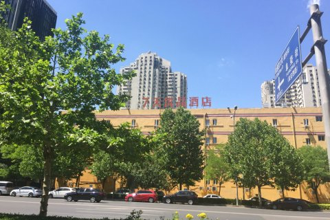 7天优品酒店(北京望京SOHO阜通地铁站店)