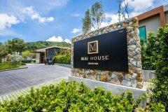 普吉岛芭东山丘迈家酒店(Mai House Patong Hill Phuket)