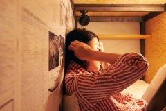 东京池袋书籍和住宿旅馆(Book and Bed Tokyo Ikebukuro)