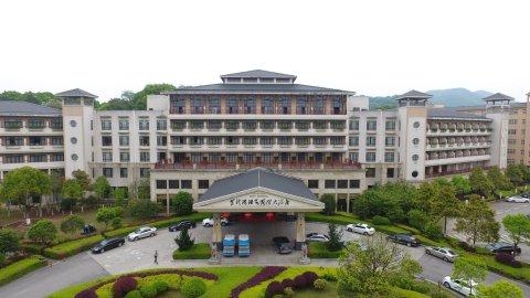 宁乡灰汤紫龙湾温泉度假区酒店