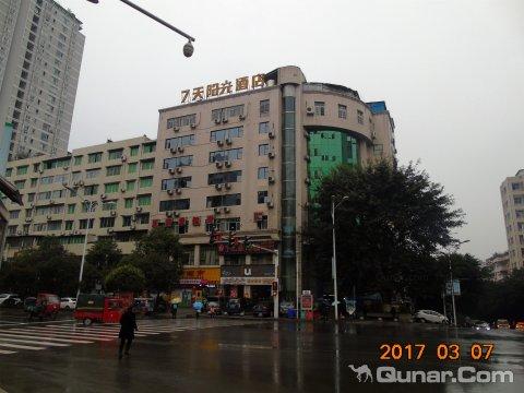 IU酒店重庆丰都鬼城店