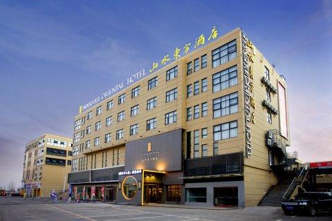 砀山山水东方酒店
