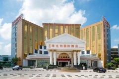 维也纳国际酒店深圳观澜观光路店