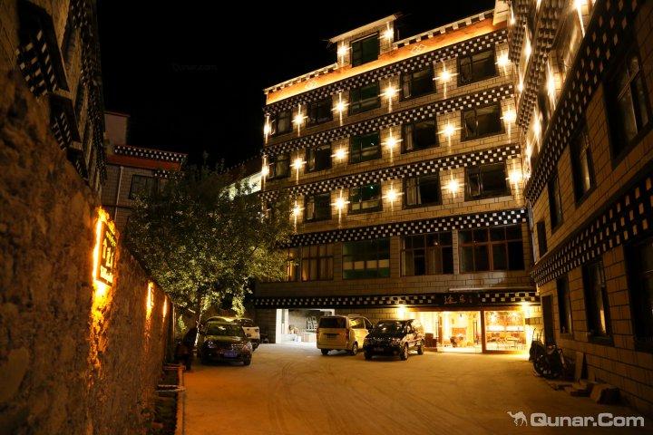 稻城途乐精品酒店