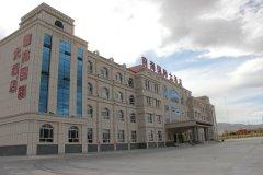 塔什库尔干前海国际大酒店