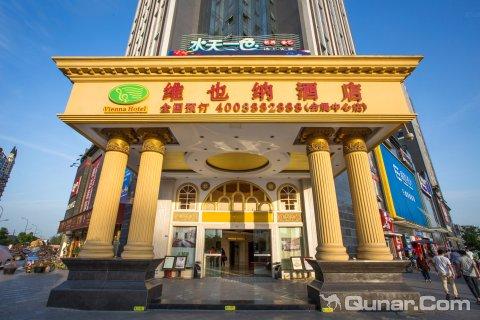 维也纳酒店成都会展中心华阳地铁站店