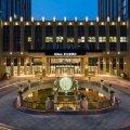 泉州泉商希尔顿酒店