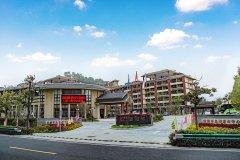 杭州逸和源养老度假村