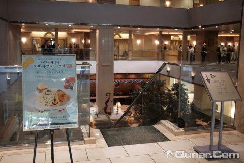 东京多摩京王广场酒店(Keio Plaza Hotel Tama Tokyo)