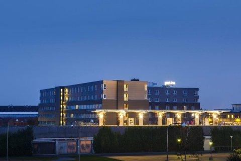 哥本哈根机场丽柏酒店(Park Inn by Radisson Copenhagen Airport Hotel)