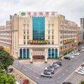 维也纳酒店(广州市桥地铁站店)
