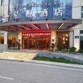 星程酒店(林芝店)