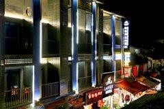蘭斯酒店(阳朔西街店)