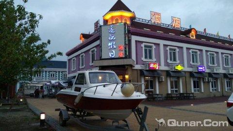 天津远航假日酒店