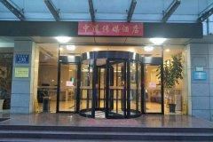 泰安中道传媒酒店