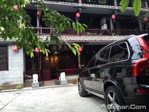 柳江古镇银河苑酒店