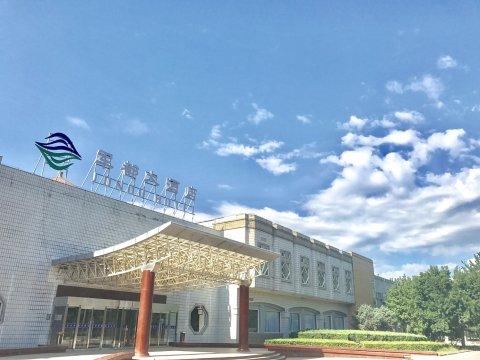 北京军都大酒店(原军都旅游度假村)