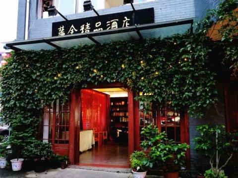 井冈山麓舍精品酒店