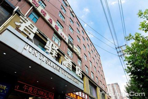 西安君驿酒店城西客运站大庆路店