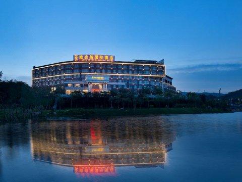 维也纳国际酒店(广州萝岗万达广场店)