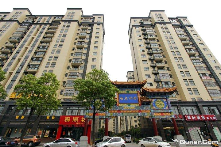 武汉白马驿站主题公寓武汉站高铁店