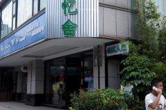 柳州云摩公寓