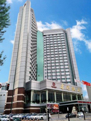长春海航名门饭店
