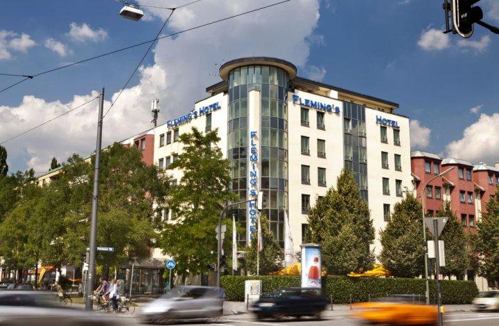 慕尼黑施瓦宾格弗莱明酒店(Fleming's Hotel München-Schwabing)