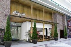 札幌多美迎PREMIUM酒店(Dormy Inn Premium Sapporo)