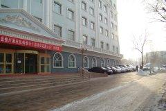 乌鲁木齐会计干部培训中心培训楼