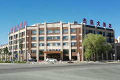 克拉玛依杰嘉大酒店