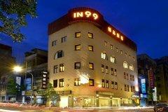 台湾金门IN99精品旅馆