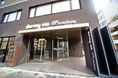 名古屋荣多米豪华酒店(Dormy Inn Premium Nagoya Sakae)