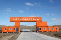 东乌珠穆沁旗可汗山自驾车露营地民宿