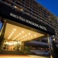 马哥孛罗香港酒店(Marco Polo Hongkong Hotel)