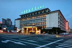 四季青藤酒店宁波天一广场蓬莱店