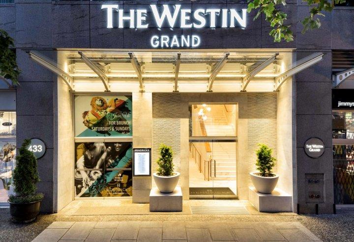 温哥华威斯汀大酒店(The Westin Grand, Vancouver)