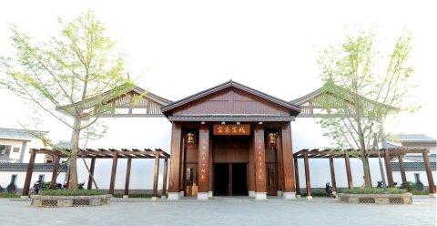 湘阴洋沙湖渔窑客栈