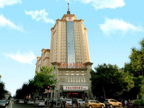 维也纳国际酒店(天津贵州路店)